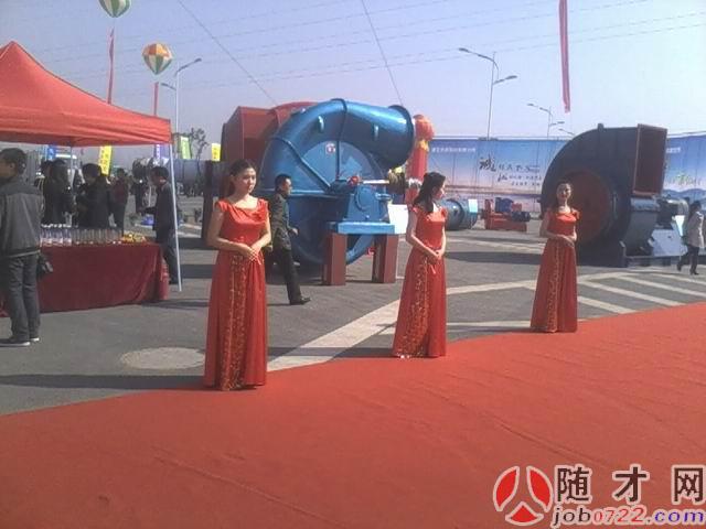 随才网祝贺湖北县域经济会议 随州 顺利召开 图
