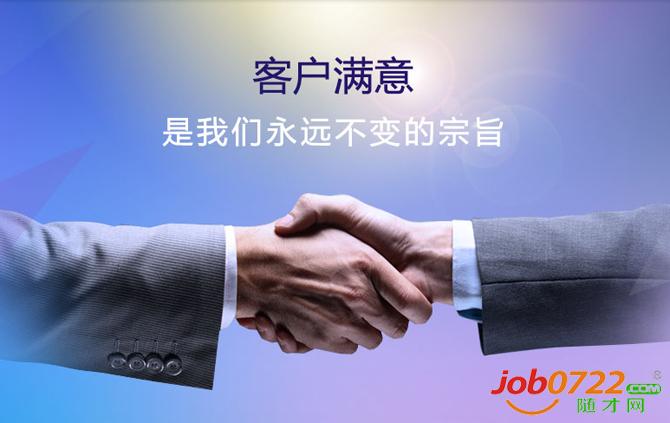 【五险一金】随才人力社保及公积金代缴(图)