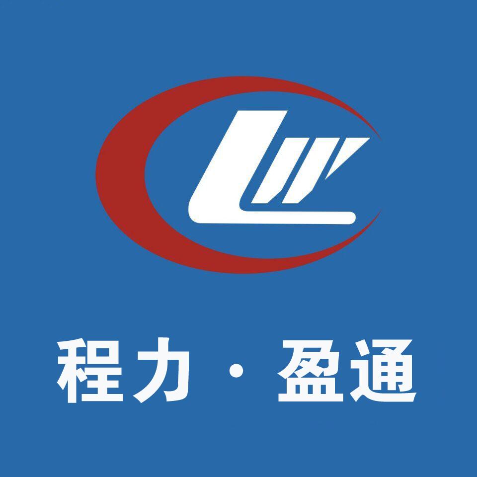 湖北盈通专用汽车有限公司