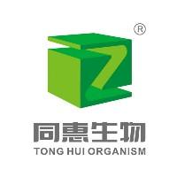 中植同惠生物工程(湖北)有限公司