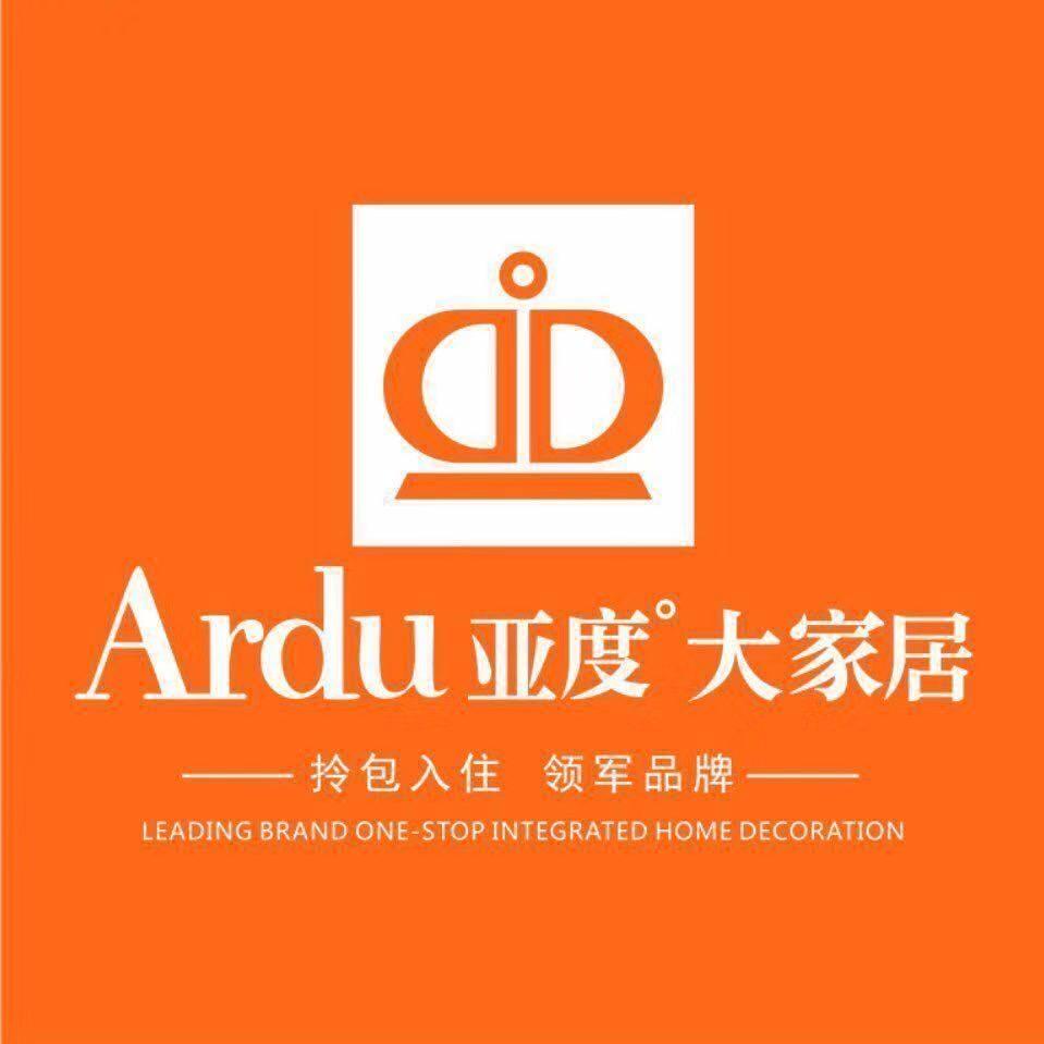 【随才名企推荐】随州亚度智美家装饰工程有限公司