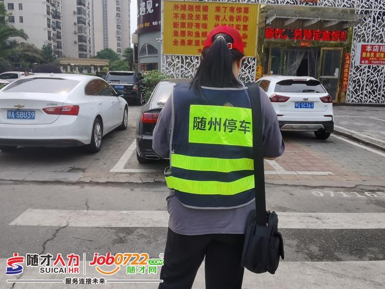 QQ图片20210610093947副本.png