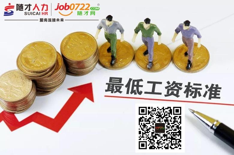 src=http___www.sxgkw.net_uploadfile_2021_0225_20210225104729408.jpg&refer=http___www.png