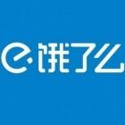 【随才名企推荐】随州市华阳商贸有限公司(饿了么)