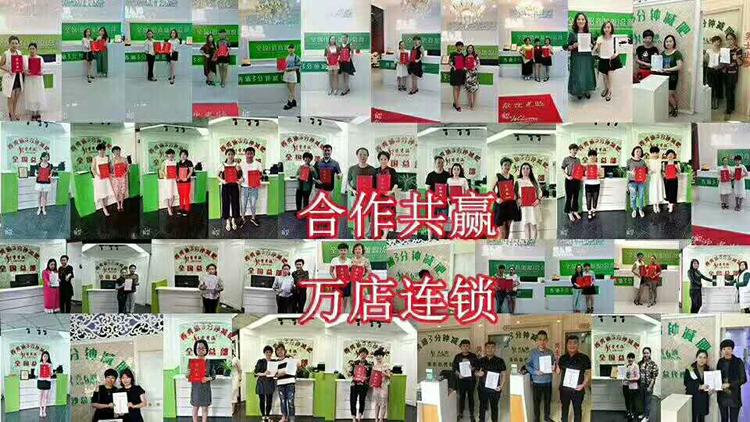 QQ图片20170911160420.png