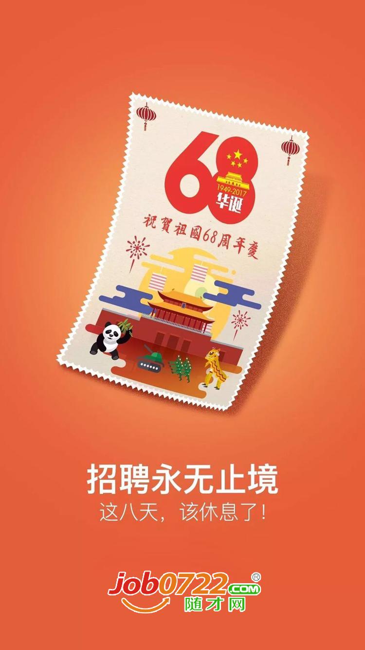 QQ图片20171009153144副本.png
