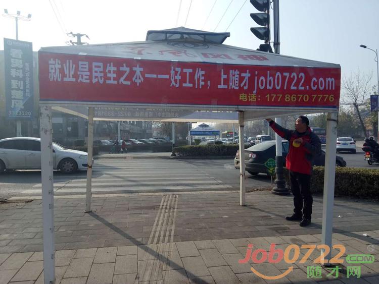 QQ图片20180111094831副本.png
