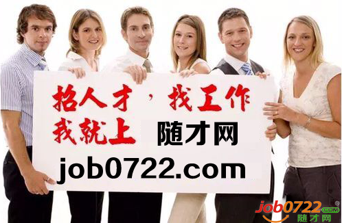 job0722副本.png