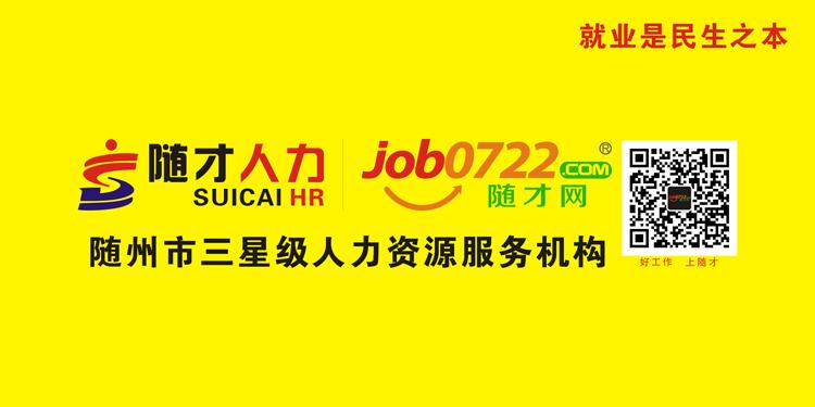 随才网2018劳动局招聘会750.jpg