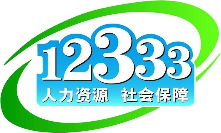 12333.jpg