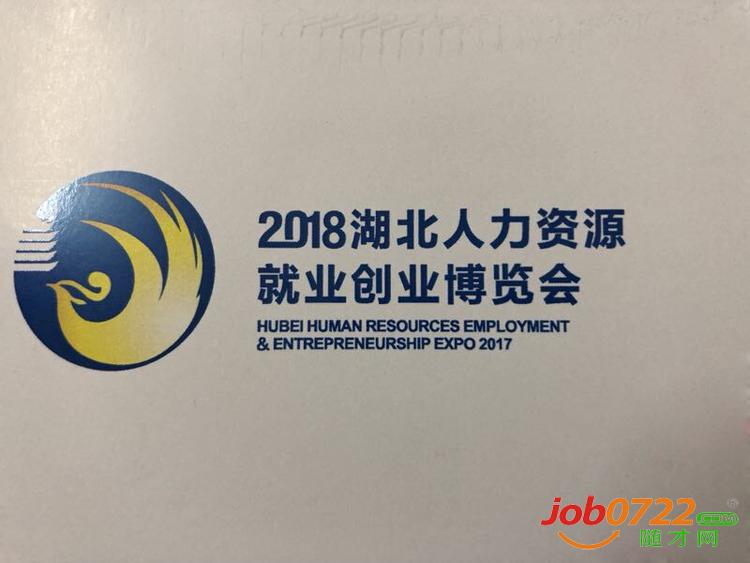 QQ图片20180910173748副本.png