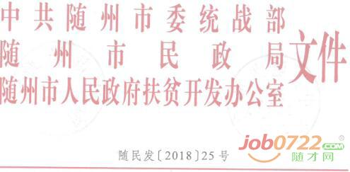 QQ截图20180914170922副本.png