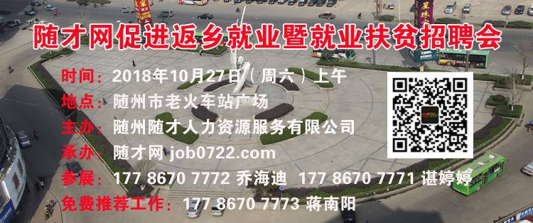 老火车站广场图副本.png