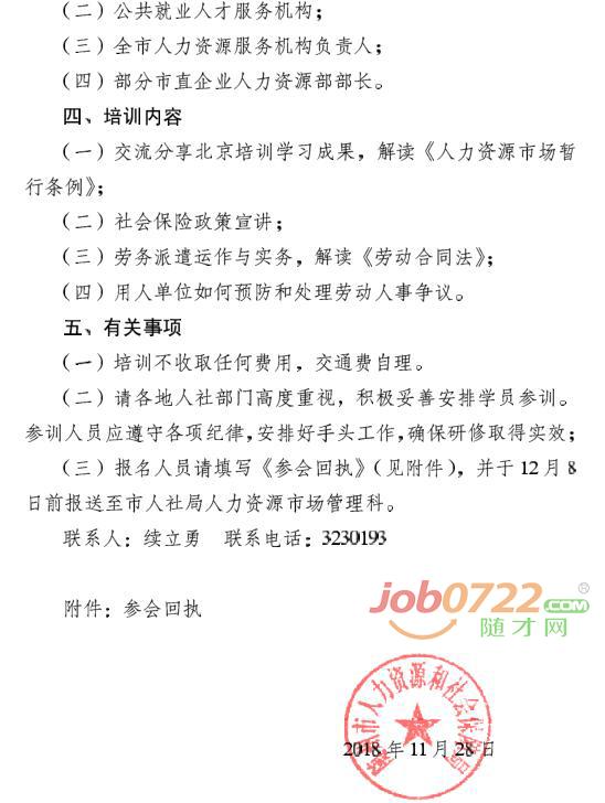 QQ截图20181201165649副本.png
