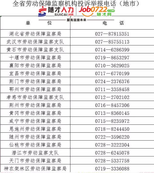 QQ图片20190111183549副本.png