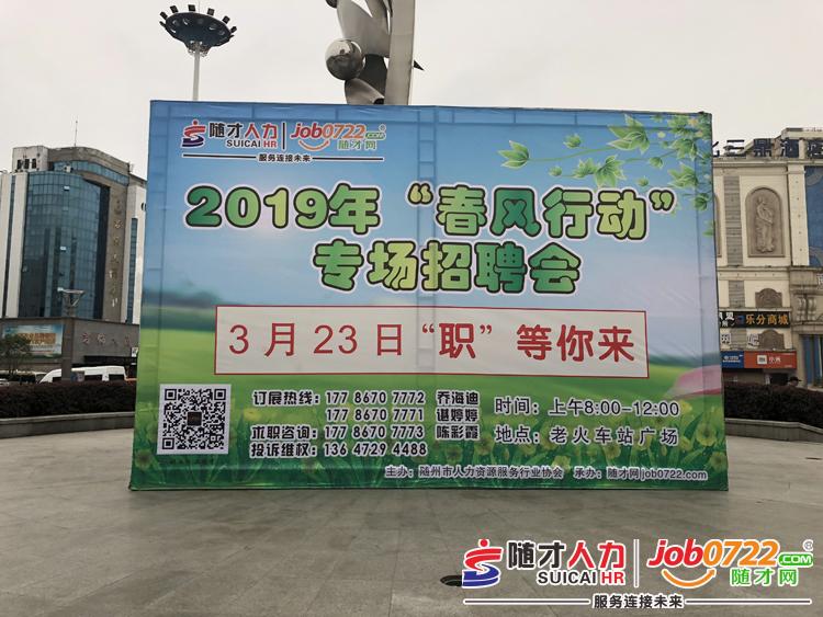 QQ图片20190321175606副本.png