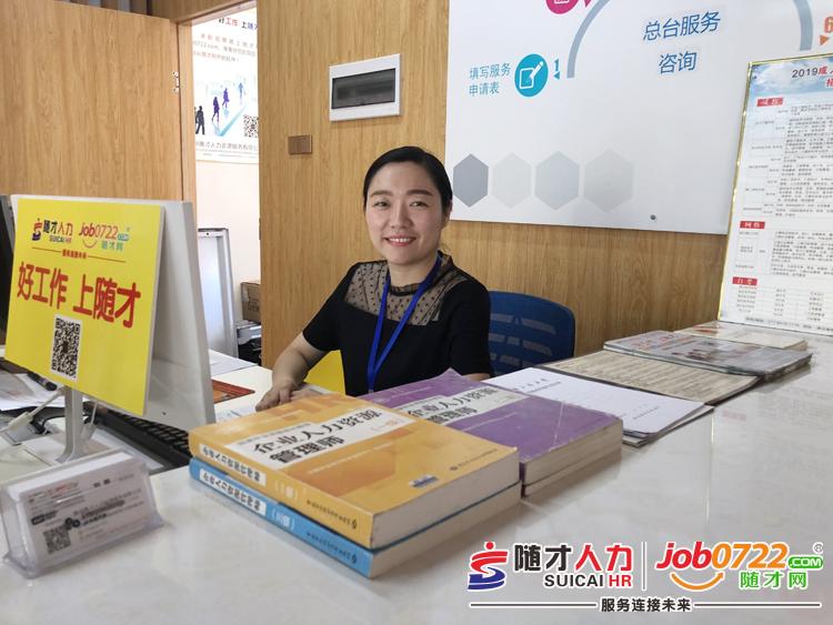 随才网优秀员工刘翔——做一个懂得感恩的员工