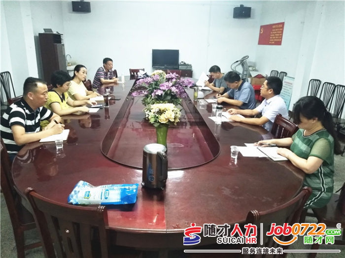 图文 随州市人社局副局长徐明成一行莅临北郊楚风社区调研工作