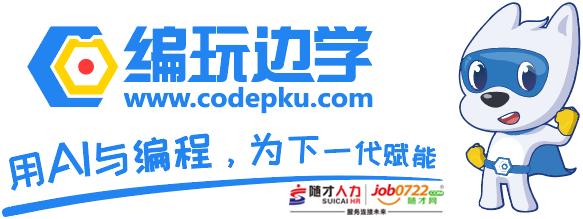 【随才名企推荐】郭氏电脑培训学校——编玩边学