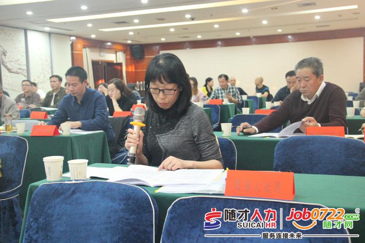 大规模开展职业技能培训,随州市举行职业技能提升行动(2019-2021年)推进会(组图)