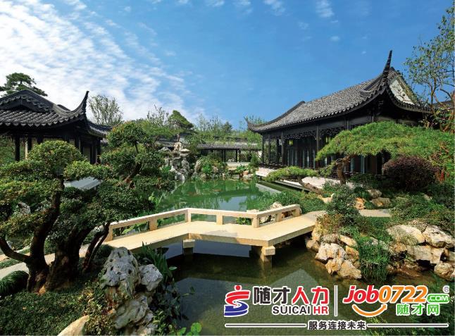 美丽建筑·美好生活——绿城中国控股有限公司招聘开始了,赶快来预约面试吧!