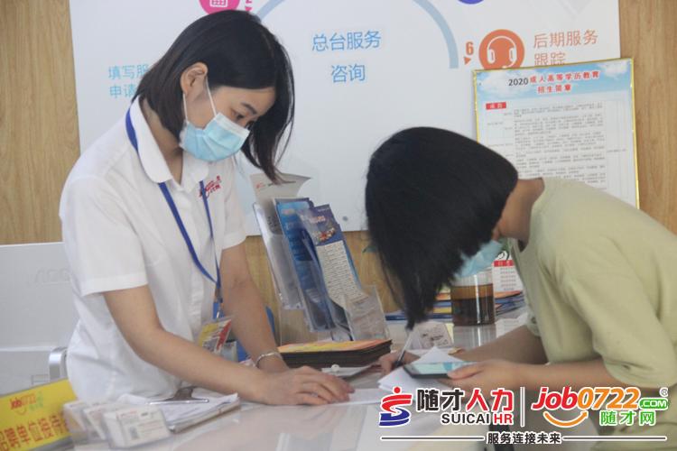 武汉科技大学魏娇阳同学到随州随才人力资源服务有限公司参加实习实训(组图)