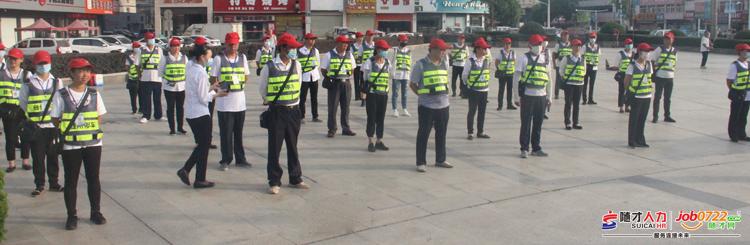 图文|随州城投集团领导慰问一线智慧停车巡管员